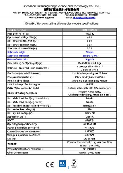 100W单晶太阳能板规格书(JGN-100M-36)_聚光能太阳能